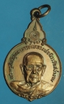 24626 เหรียญหลวงพ่อผิว วัดสง่างาม ปราจีนบุรี 48
