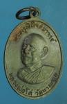 24627 เหรียญหลวงพ่อโด่ วัดนามะตูม ออกวัดท่าลานใต้ ชลบุรี เนื้อทองแดงรมดำ 26