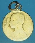 24629 เหรียญกษาปณ์ในหลวงรัชกาลที่ 7 ราคาหน้าเหรียญ 25 สตางค์ ปี 2472 เนื้อเงิน 5