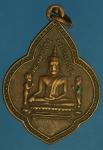 24632 เหรียญหลวงพ่อโต วัดพนัญเชิง กรุงเก่า ไม่ทราบปี เนื้อทองแดง 50