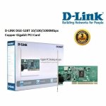 D-Link DGE-528T PCI Lan Card 10/100/1000Mbps Gigabit Network Adapter รับประกัน l