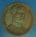 25009 เหรียญกรมพระยาดำรงราชานุภาพ 100 ปี กระทรวงมหาดไทย 5
