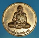 25010 เหรียญหลวงพ่อเพี้ยน วัดเกริ่นกฐิน ลพบุรี 69